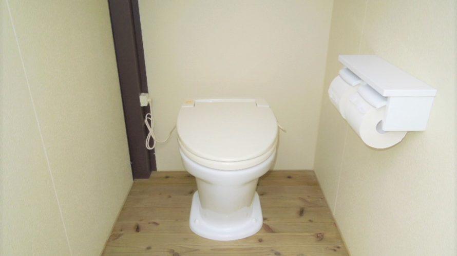 バイオトイレにウォシュレットは使えるか?