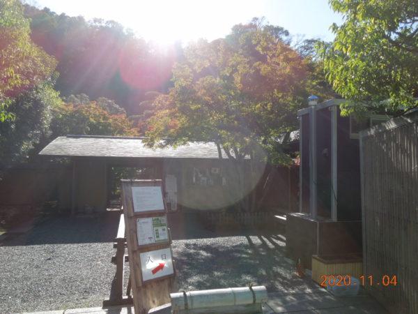 鎌倉 バイオトイレ